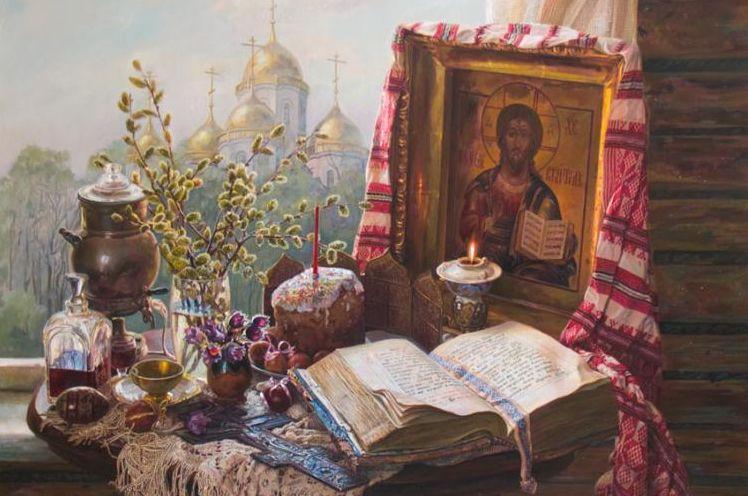 Дмитрий Мережковский. «Христос воскрес»