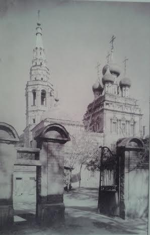 Церковь Воскресения Христова в Кадашах. 1687-1695. Фото около 1900 года