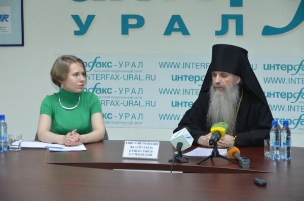 Фото: kamenskuralsk.bezformata.ru