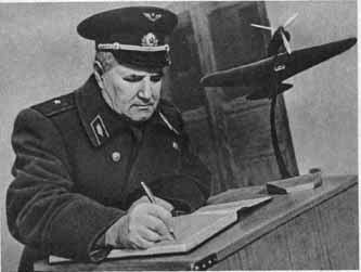Авиаконструктор В.Ф.Болховитинов