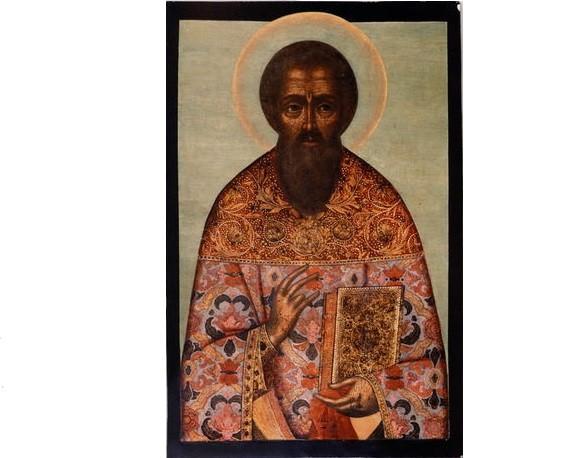 Церковь празднует день памяти священномученика Артемона Лаодокийского