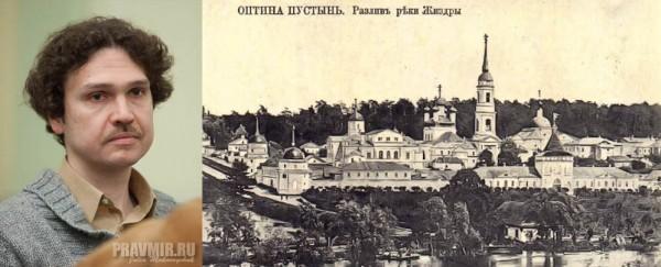 4 апреля Алексей Беглов прочтет лекцию «Русское монашество рубежа XVIII-XIX веков: стратегии выживания»