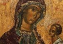 Уникальная икона будет представлена на выставке в Центре искусств «Волхонка Гранд»