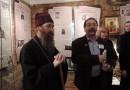 В Томске открылась выставка, посвященная гонимым за веру