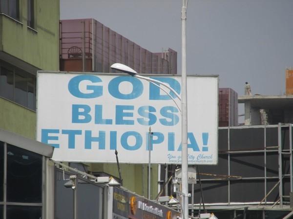Эфиопский изюм или «Странное у вас, русские, православие»