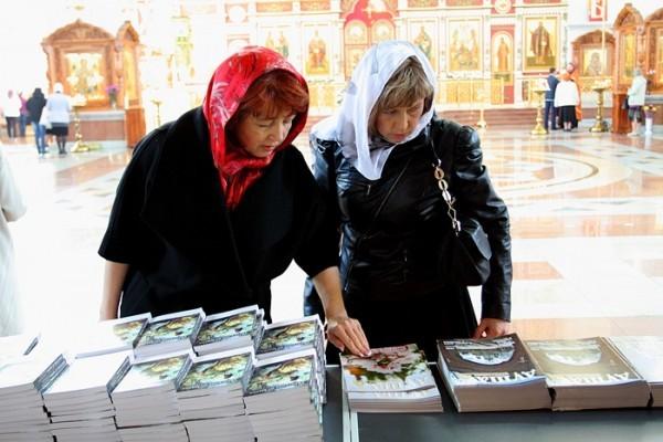 В Хабаровске Евангелие будут бесплатно раздавать до Пятидесятницы
