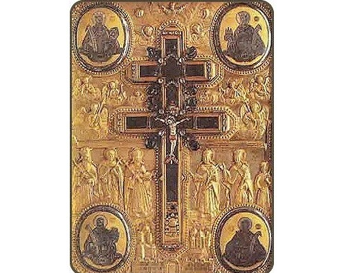 a report on the characteristics of the reliquary cross and the battlo crucifix