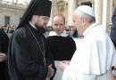 Представители Отдела внешних связей РПЦ встретились с Папой Римским