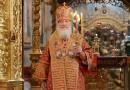 Патриарх Кирилл: Грех закрывает душу человека от благодати Святого Духа
