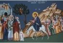 Вход Господень в Иерусалим: картины и иконы (35)