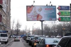 В Нижнем Новгороде появились билборды с социальной рекламой против абортов