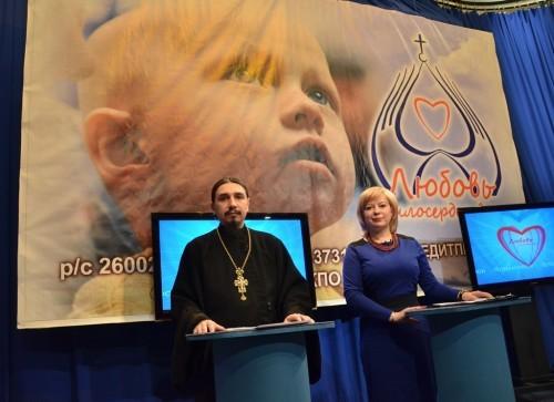 Запорожцы собрали 600 тысяч гривен для онкобольных детей