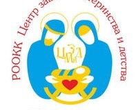 В Красноярском крае открылась социальная гостиница для беременных и одиноких матерей