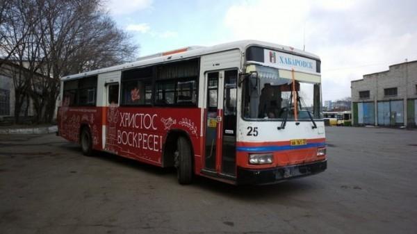 На улицах Хабаровска появятся «Пасхальные автобусы»