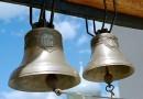 В Новоспасском монастыре пройдет концерт звонарей