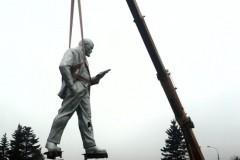 Крах большевистского проекта в России