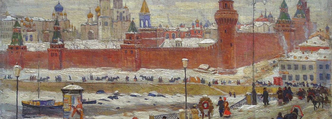 Правильно ли вы произносите названия московских улиц? — Викторина