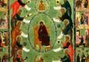 Церковь празднует Похвалу Пресвятой Богородицы