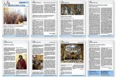 Православная стенгазета № 15 (225)