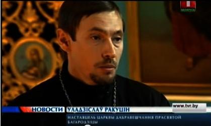 Белорусский священник дает уроки восточных единоборств