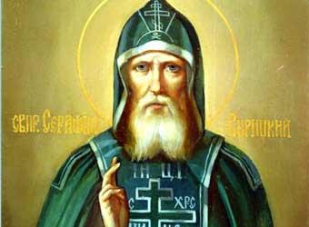 Церковь чтит память преподобного Серафима Вырицкого