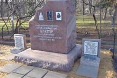 На Братском кладбище установят памятную плиту двум сестрам милосердия