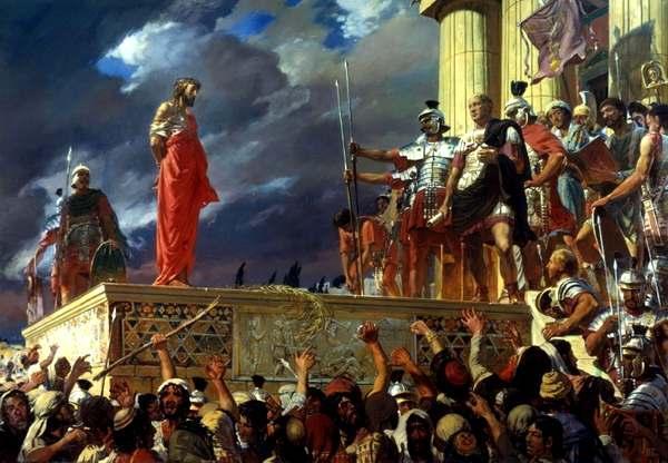 Суд над Христом: Божий Промысел и буйство человеческое