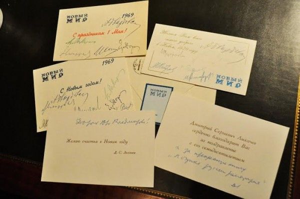"""Поздравлени из """"Нового мира"""". На открытках среди прочих - автограф А.Т.Твардовского"""