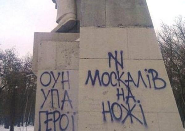 Просите мира Украине