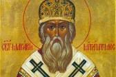 Можайский период Всероссийского митрополита Макария