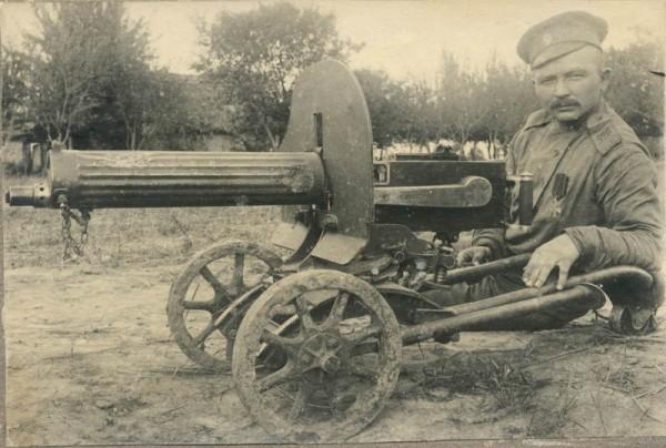 Пулеметчик - Георгиевский кавалер.