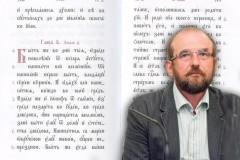 Александр Кравецкий: У истоков церковнославянского богослужения