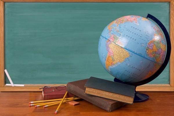 ЕГЭ-География. Узнай свой результат!