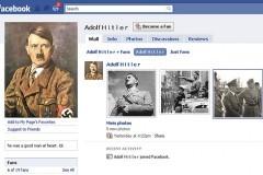 Аргумент к Гитлеру и другие уловки