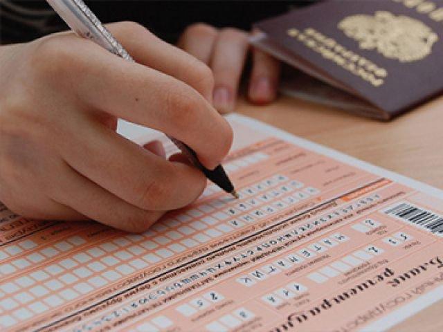 ЕГЭ-Русский язык. Узнай свой результат!