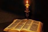Зачем нужна библеистика?