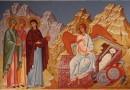 Старец Моисей Святогорец: Чему нас учат и на что вдохновляют жены-мироносицы