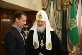 Дмитрий Медведев поздравил Патриарха Кирилла с днем тезоименитства
