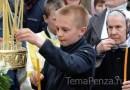 Воспитанники детдома пройдут Крестным ходом в Пензе
