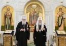 Патриарх Кирилл: В день памяти святых Кирилла и Мефодия мы ощущаем родство и взаимопроникновение культур, братское общение народов