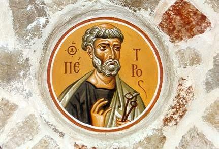 Апостол Петр в византийском богословии