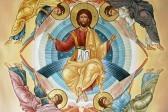 Куда вознесся Христос?