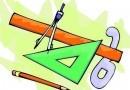 ЕГЭ-Математика. Узнай свой результат!