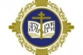 Церковь подготовила экспертный комментарий к закону об образовании