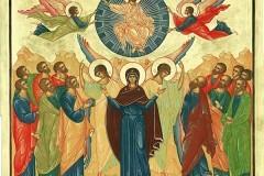 Текст службы Вознесения Господня