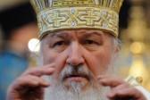 Патриарх Кирилл: Мы с вами тоже стоим на страже Родины