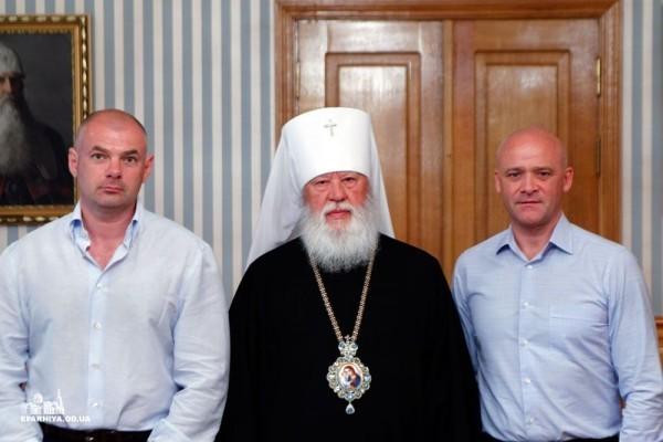 Митрополит Одесский и Измаильский Агафангел договорился с руководством Одессы и области о совместном сохранении мира в регионе