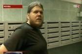 Сотрудники МВД провели обыск в помещениях секты «бога Кузи»