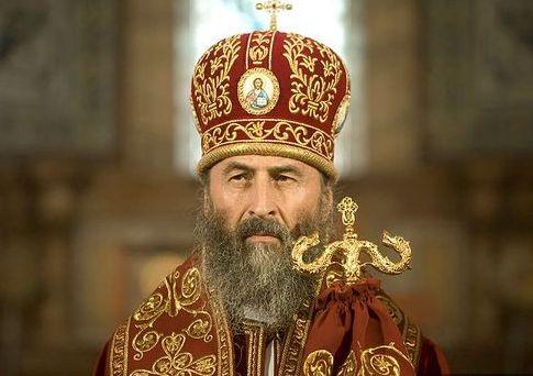 Митрополит Онуфрий выразил соболезнования семье погибшего клирика Горловской епархии