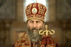 Митрополит Онуфрий – Петру Порошенко: Молю Бога даровать Вам мудрости и вдохновения